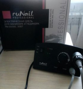 Аппарат для маникюра ruNail