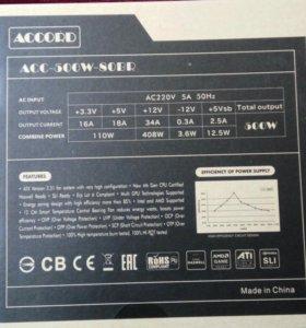 Accord ACC-500W-80BR