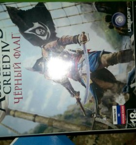 Продам assassins creed IV черный флаг на Xbox 360