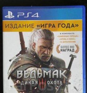Ведьмак 3 издание года PS4