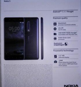 """Телефон """"Nokia 5"""""""