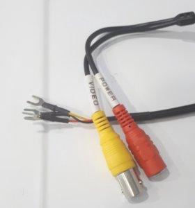 Коаксиальный кабель для камеры видеонаблюде