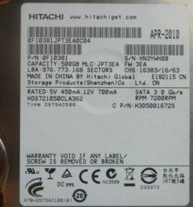 Жёсткий диск 500Gb, 7200 rpm