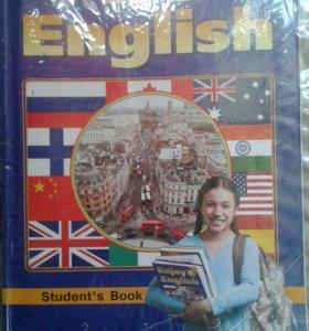 Учебник английского 6 класс