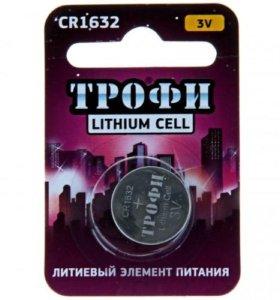 Батарейка Трофи CR1632