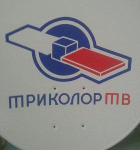 Триколор, МТС тв, НТВ+