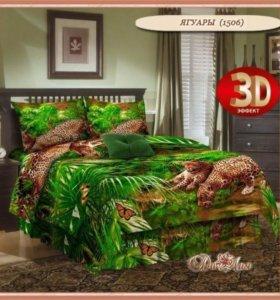Постельное бельё 2-х спальный. Бязь👍🔥💣