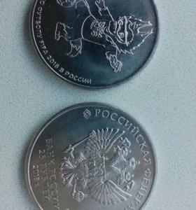 Монета Волк-Забивака