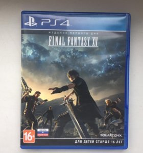 Ps4 Final Fantasy 15, обмен