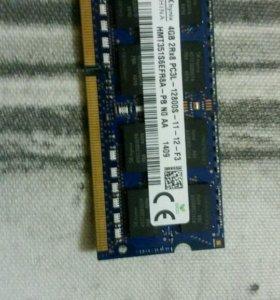 Оперативная память 4 GB hyunix DDR3 для ноутбуков