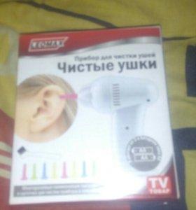 Прибор для чистки ушей.