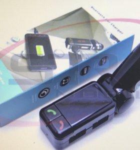 USB MP3 плеер +FM трансмиттер +USB зарядное