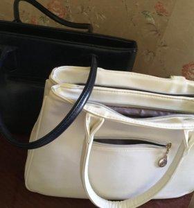 сумки 2 шт