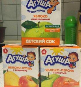 Сок Агуша