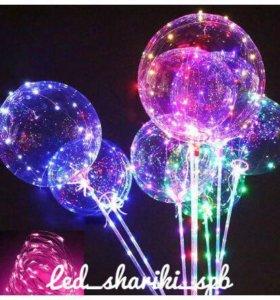Светящиеся шарики Bobo