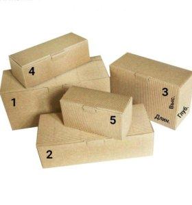 Упаковка, н-р коробок крафт из 5-ти шт.