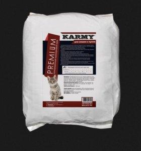 Сухой корм Karmy (Карми) в ассортименте. Доставка