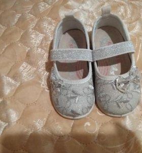 Нарядные туфельки Котофей 22