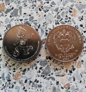 """Монеты """"25 рублей"""""""