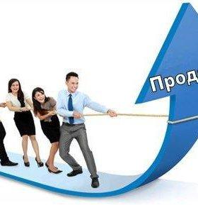 Менеджер по продажам (услуги)