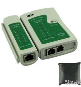 Тестер LAN-кабеля с разъёмами RJ-45 или RJ-11