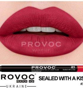 Гелевые карандаши для губ Provoc