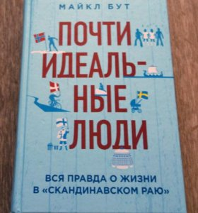 Продам книгу, состояние новой