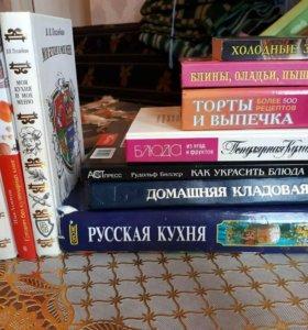Набор кулинарных книг