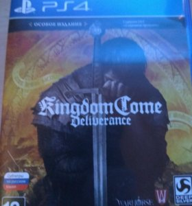 Игра Kingdom Come deliverance особое издание на ps