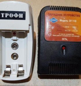 Два зарядных устройства