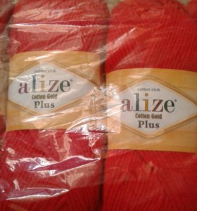 Пряжа Alize Cotton Gold Plus