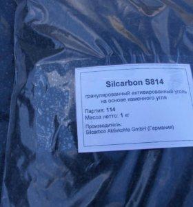 Уголь активированный Silcarbon
