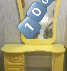 Стол, туалетный столик, шеф
