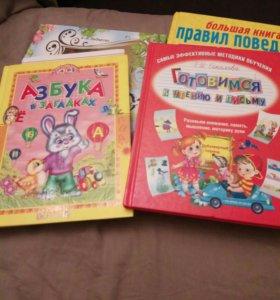Книжки для детей