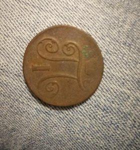Монета Павла I