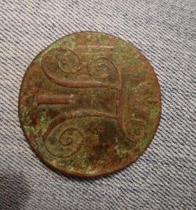 Монета Павел I
