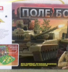 Новая игра 300р