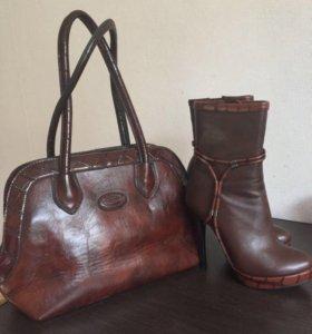 Обувь и сумка