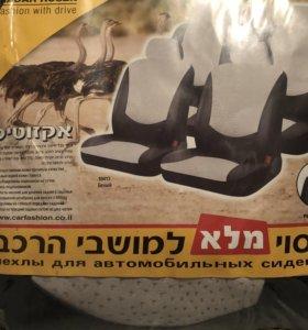 Универсальные чехлы для сидений автомобиля🚙🚕🚗