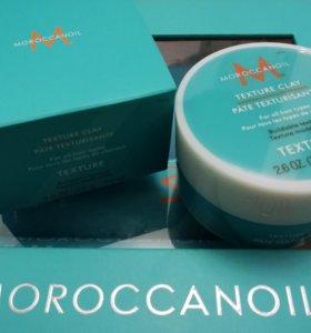 Moroccanoil Текстурирующая глина
