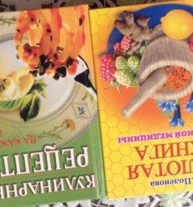 Новые полезные книги