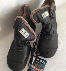Зимние ботинки спецобувь Техно-Авиа