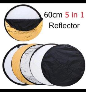 Отражатель (рефлектор) для фото 5 в1