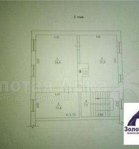 Квартира, 2 комнаты, 74.6 м²