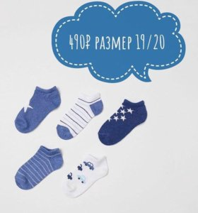 Детские вещи носки
