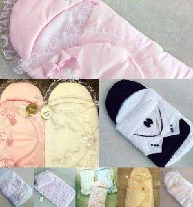 Конверты для новорождённых