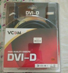 DVI-D 5м