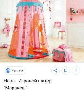 Шатер детский Haba