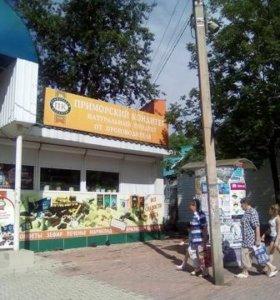 Магазин Приморский Кондитер Готовый бизнес