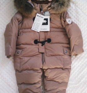Детский зимний комбинезон.